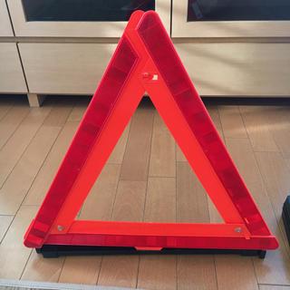 三角停止表示板 国家公安委員会認定品 折りたたみ式 車用 非常時