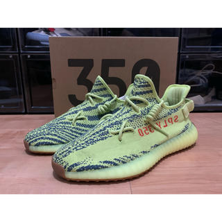 adidas - YEEZY BOOST 350 V2 SEMI FROZEN YELLOW