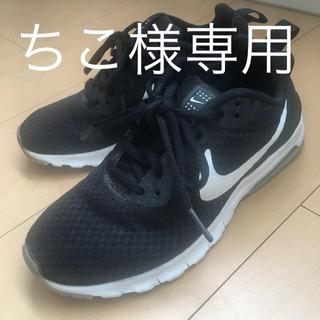 ナイキ(NIKE)のNIKE  エアマックス モーション LW 黒✕白22.5(スニーカー)