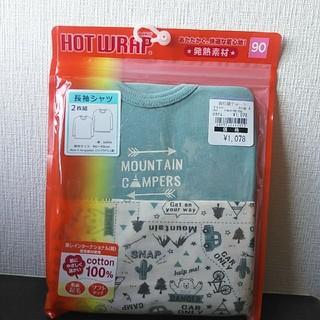 西松屋 - 【定価1078円】西松屋☆長袖シャツ☆長袖肌着☆90cm