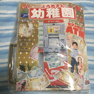 小学館 - 幼稚園  09月号
