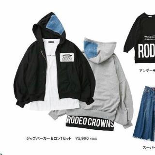 ロデオクラウンズワイドボウル(RODEO CROWNS WIDE BOWL)のロデオ★沼津限定!ジップパーカー&ロンTセット/グレー(パーカー)