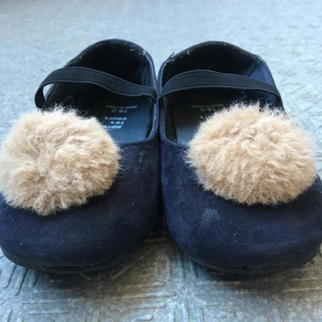 SunnyLandscape(サニーランドスケープ)のアプレレクール☆フラットシューズ 18 キッズ/ベビー/マタニティのキッズ靴/シューズ (15cm~)(その他)の商品写真