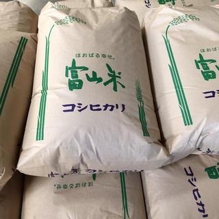 富山県産コシヒカリ30kg 送料無料で!