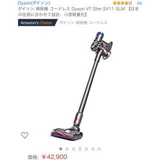 Dyson - 【新品】Dyson V7 Slim sv11
