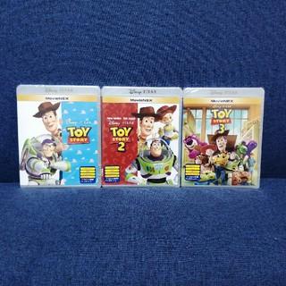 トイ・ストーリー - トイストーリー Blu-ray 純正ケース付き 3点セット