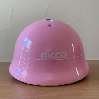 こども ビームス - NICCO こどもビームス 別注 ヘルメット ベビー ピンク