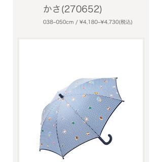 ファミリア(familiar)の【familiar】ファミリア F&L傘 43cm(傘)