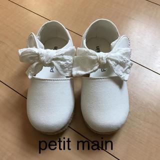 petit main - 【新品未使用難あり】プティマイン サンダル16cm