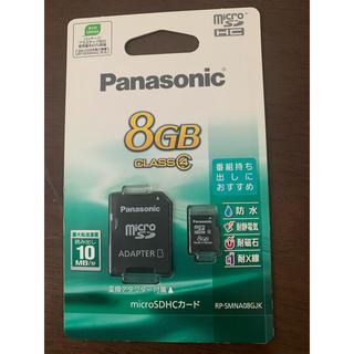 Panasonic - Panasonic 8GB CLASS④ microSDHCカード