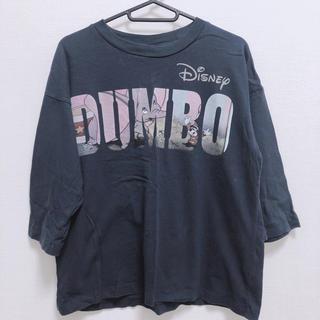 GU - ダンボ Tシャツ