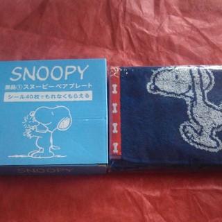 スヌーピー(SNOOPY)のスヌーピー ペアプレートとふんわりタオル(食器)