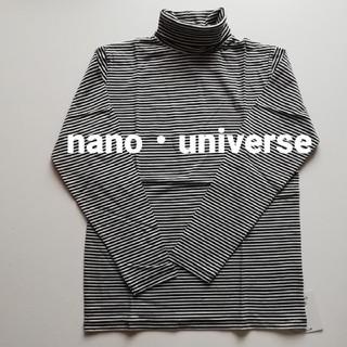 ナノユニバース(nano・universe)のナノユニバース ボーダータートルネック カットソー(Tシャツ/カットソー(七分/長袖))