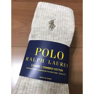 ポロラルフローレン(POLO RALPH LAUREN)のポロラルフローレン メンズ靴下3足セット(ソックス)