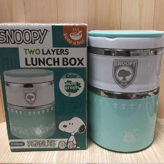 スヌーピー(SNOOPY)のスヌーピー ランチボックス お弁当箱2段(弁当用品)