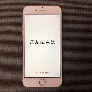 アイフォーン(iPhone)の美品 iphone8 ゴールド 64 SIMフリー(スマートフォン本体)
