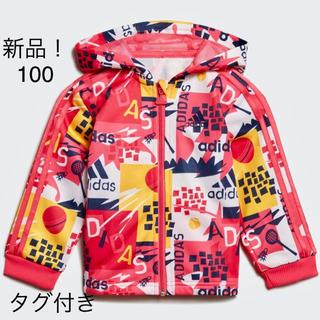 【新品】adidas フード付きロゴパーカー リアルピンク100 本日値下げ★