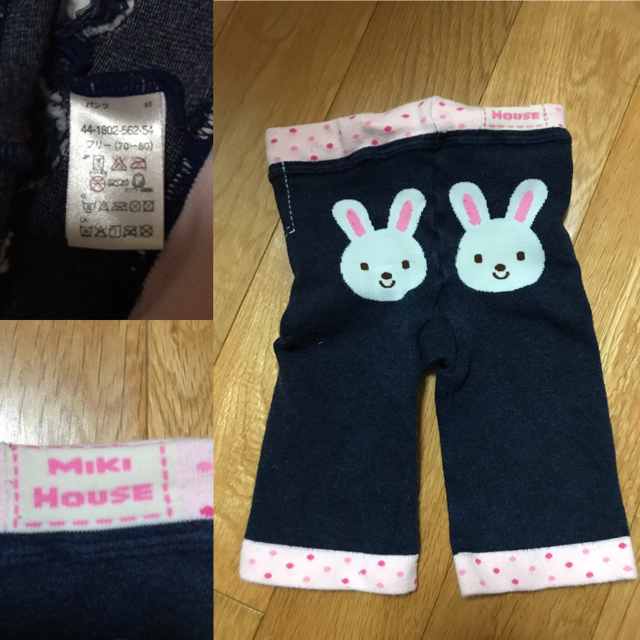 mikihouse(ミキハウス)のミキハウス サイズ70〜80 上下セット ロンT ベスト パンツ キッズ/ベビー/マタニティのベビー服(~85cm)(その他)の商品写真