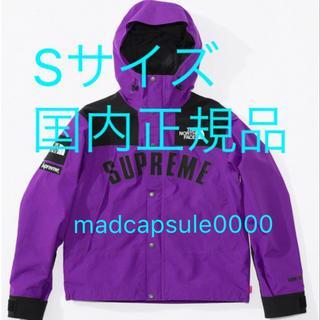 シュプリーム(Supreme)のSupreme North Face Arc Logo Mountain S(マウンテンパーカー)