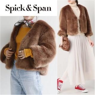 スピックアンドスパン(Spick and Span)のSpick and Span*スピックアンドスパン◆美品◆オリジナルファーコート(毛皮/ファーコート)