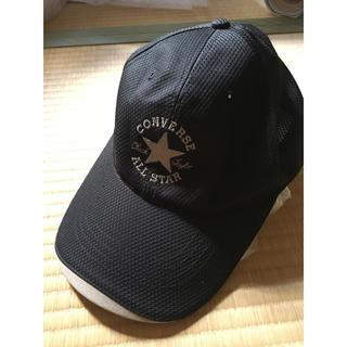 コンバース(CONVERSE)の【未使用】コンバース 帽子(キャップ)