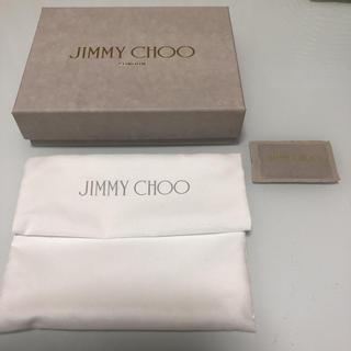 ジミーチュウ(JIMMY CHOO)のジミーチュウ 空箱(ショップ袋)