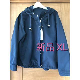 ジーユー(GU)のGU マウンテンパーカー ネイビー XL 新品(ナイロンジャケット)