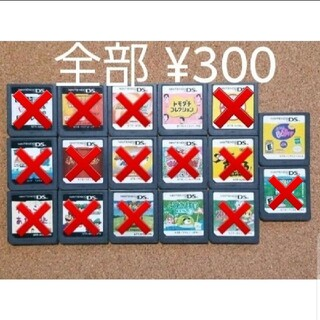 任天堂 - バラ売り可 Nintendo DS ニンテンドー カセット 17本 割引あり