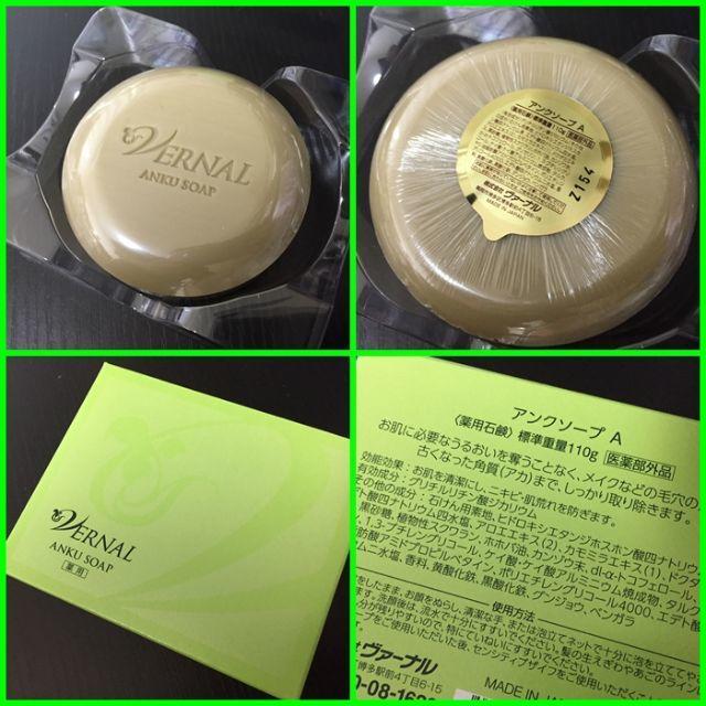 VERNAL(ヴァーナル)のヴァーナル アンクソープ2個 コスメ/美容のスキンケア/基礎化粧品(洗顔料)の商品写真