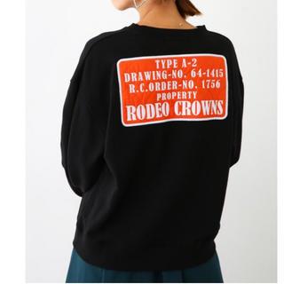 ロデオクラウンズワイドボウル(RODEO CROWNS WIDE BOWL)のキルティング BOX スウェット トップス BLK/F(トレーナー/スウェット)