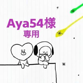 エフオーキッズ(F.O.KIDS)のAya54様専用(Tシャツ)