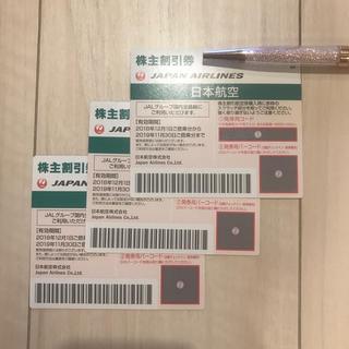 JAL(日本航空) - JAL 株主優待券 3枚