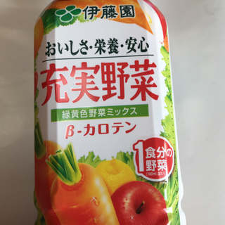 イトウエン(伊藤園)の伊藤園 充実野菜 930×12(ソフトドリンク)