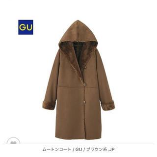 GU - GU ムートンコート