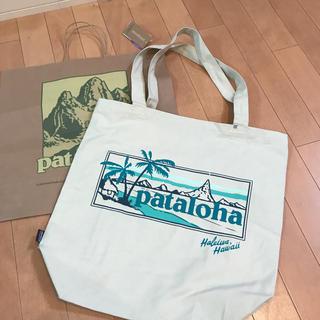 パタゴニア(patagonia)のPATAGONIAのハワイハレイワ店限定 トートバック(トートバッグ)