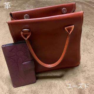 ムジルシリョウヒン(MUJI (無印良品))の革 ハンドバッグ ユーズド(ハンドバッグ)