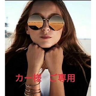【カー様 ご専用】ビス リング  イエロー/ホワイトゴールド   16.5号×2(リング(指輪))
