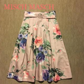 ミッシュマッシュ(MISCH MASCH)のミッシュマッシュ  フラワータックスカート 美人百花掲載色違い(ひざ丈スカート)