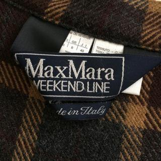 マックスマーラ(Max Mara)のマックスマーラー(ロングスカート)