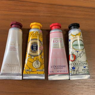 L'OCCITANE - 【新品・未使用】 ロクシタン ハンドクリーム 10ml ミニサイズ 4本