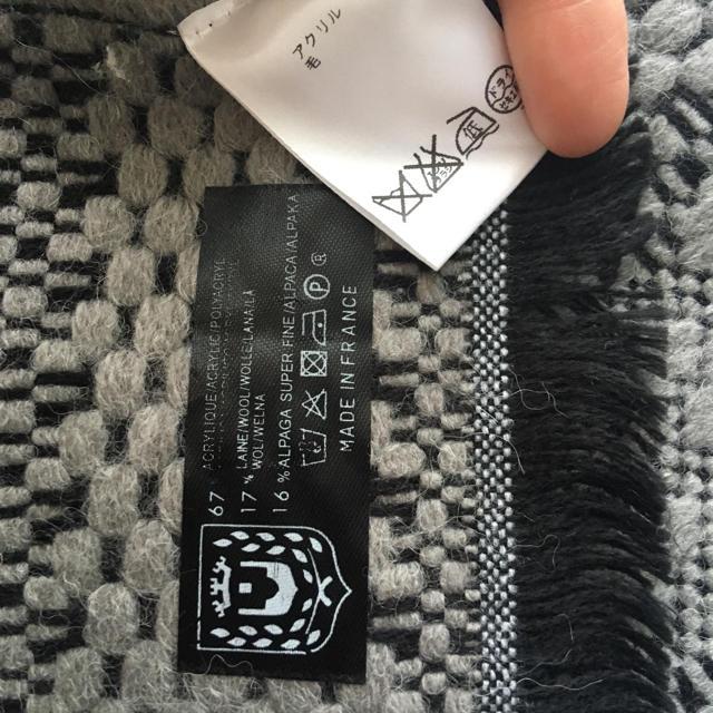 BEAMS(ビームス)のマフラー レディースのファッション小物(マフラー/ショール)の商品写真
