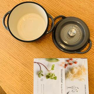 バーミキュラ(Vermicular)のバーミキュラ オーブンラウンドポット#14(鍋/フライパン)