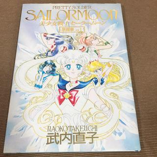 セーラームーン - 【まとめ買いお値下げ】美少女選手セーラームーン原画集vol1 初版