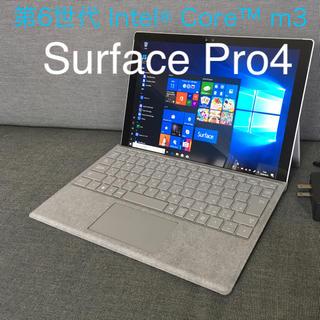 マイクロソフト(Microsoft)のSurfacePro4 極上品 アルカンターラタイプ(タブレット)