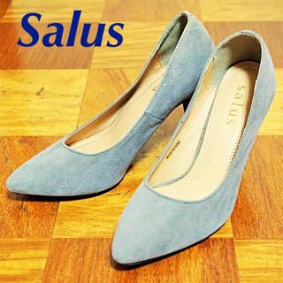 サルース(salus)の☆試着のみ☆【Salus】 スェードタッチ パンプス グレー 22cm(ハイヒール/パンプス)