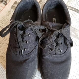 しまむら - しまむら レディース 靴 厚底スニーカー