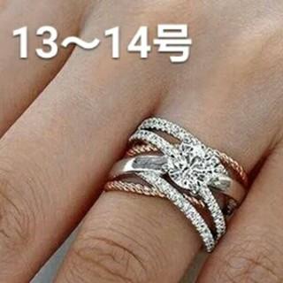 スワロフスキー(SWAROVSKI)の13~14号 スワロフスキークリスタル コンビカラーリング(リング(指輪))