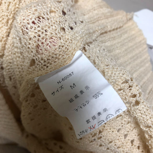 しまむら(シマムラ)のサマーニット トップス レディースのトップス(カットソー(半袖/袖なし))の商品写真