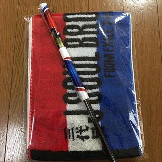 三代目 J Soul Brothers - 三代目 タオル フラッグ