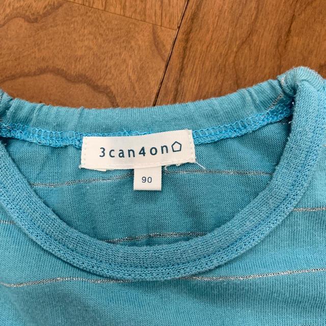 3can4on(サンカンシオン)のワンピース 90 キッズ/ベビー/マタニティのキッズ服 女の子用(90cm~)(ワンピース)の商品写真